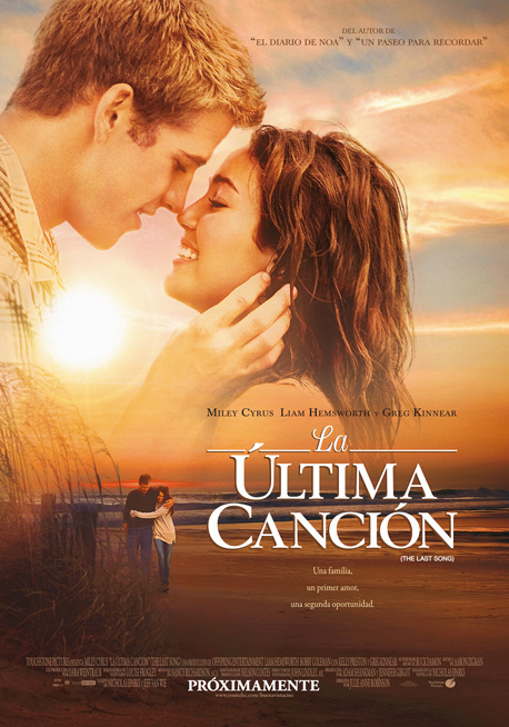 la ultima cancion peli
