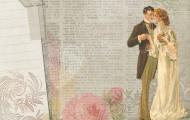 Modos de comportamiento en el amor y el cortejo (3ª Parte)