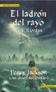 Rick Riordan - Percy Jackson y El ladrón del rayo