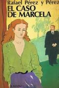 El caso de Marcela