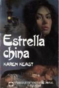 Estrella china