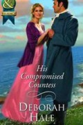 His compromides countess
