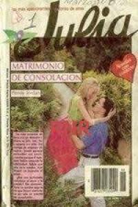 Matrimonio de consolación