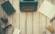 Diario de una escritora:  No me quieras tanto