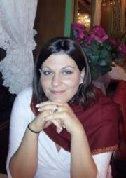 Victoria Aihar